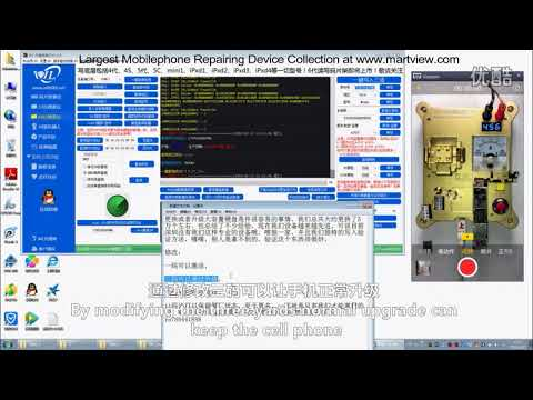 WL 64 Bit IC Chip Programmer Tool Video Guide