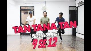 Chalti Hai Kya 9 Se 12 Dance Choreography | Judwaa 2