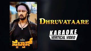 dhruvataare---karaoke-pailwaan-kannada-kichcha-sudeepa-suniel-shetty-krishna-arjun-janya