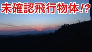 【火球?】Meteorite fall Japan