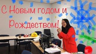 На китайском, чилийском, аргентинском, и русском поздравляю всех с Новым Годом и Рождеством!