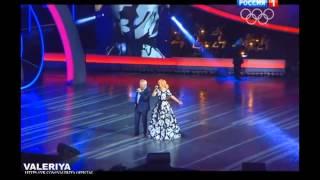 Валерия и Валерий Меладзе   Не теряй меня  Песня года 2013