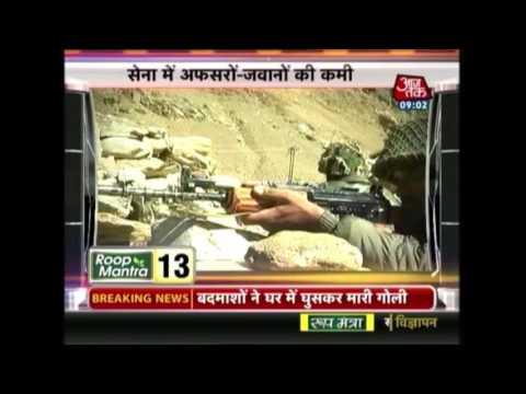 Khabare Superfast: 30% Akash Missiles Fail Test