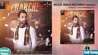 New Punjabi Songs 2017 | Charche | Geet Gurjeet | Latest Punjabi Songs 2017 | Music Birds Records