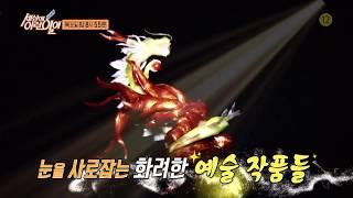 SBS [순간포착 세상에 이런일이] - 18년 4월 26일(목) 예고 /