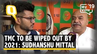 Mamata Banerjee Practices Politics of Violence, TMC to Be Wiped Out by 2021: Sudhanshu Mittal