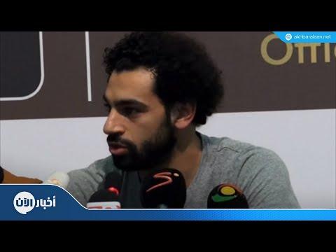 أزمة صلاح مع اتحاد الكرة المصري!  - 17:55-2018 / 9 / 12