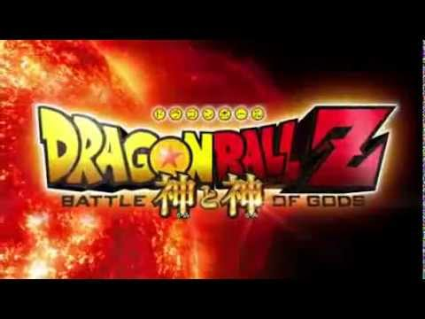 Dragon Ball Z - Battle of Gods - Deus Contra Deus - legendado em português - GamesVSover Vídeos De Viagens