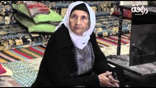 خطر الهدم في قرية الكعبية - زوفة