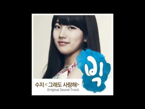 I still love you - Suzy (instrumental)