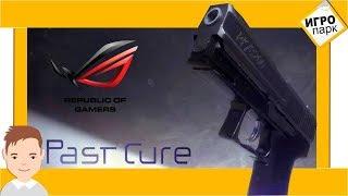 Past Cure exclusive gameplay. Gamescom 2017.