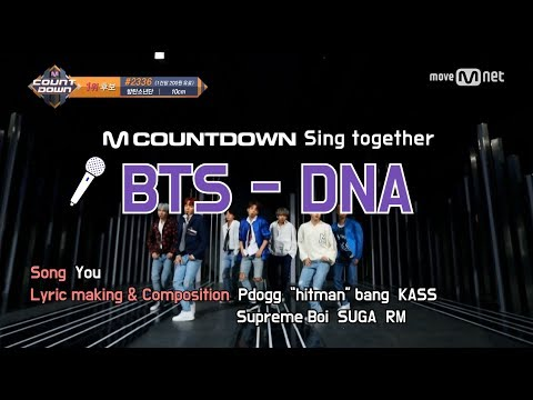 [MCD Sing Together]  BTS - DNA  Karaoke ver.