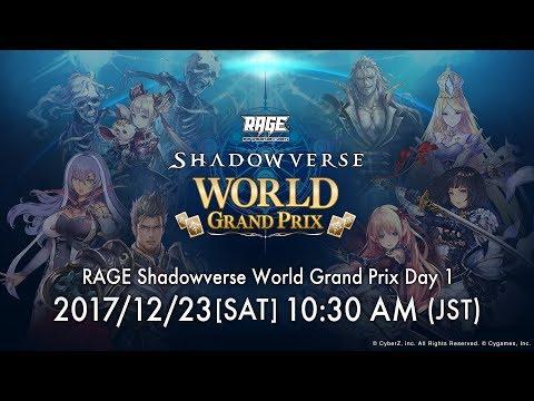 2017 RAGE Shadowverse World Grand Prix Day 1 LIVE!