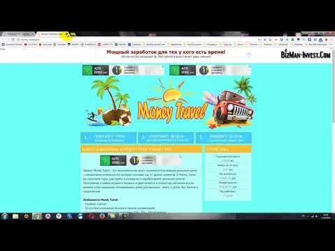 Wellclix Net   Wellclix Заработок на кликах  Как заработать школьнику! Заработок без вложения   YouT