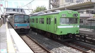 【103系発車!】奈良線 103系 普通京都行き 城陽駅