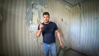 видео Замена электропроводки в квартире или доме