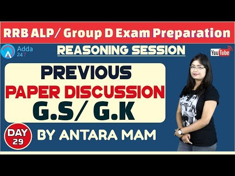 RRB ALP/ GROUP D | Previous Year Paper Discussion By Antara Mam | GS/GK | Day-29