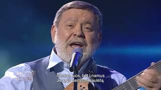 """Kostas Smoriginas - """"Paukščiai"""" (Dainuoju Lietuvą)"""