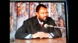 Shekih ibrahim siraj (Amharic)