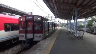 近鉄23000系23001編成特急賢島行き到着と1259系1268編成ワンマン普通伊勢中川行き到着