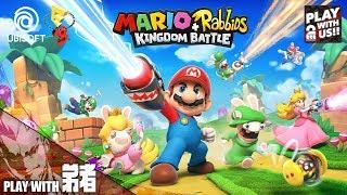 #1【E3/2017】弟者の「マリオ+ラビッツ キングダムバトル」【2BRO.】