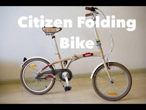 """Citizen Bike 20"""" 3-speed Folding Cruiser Review"""