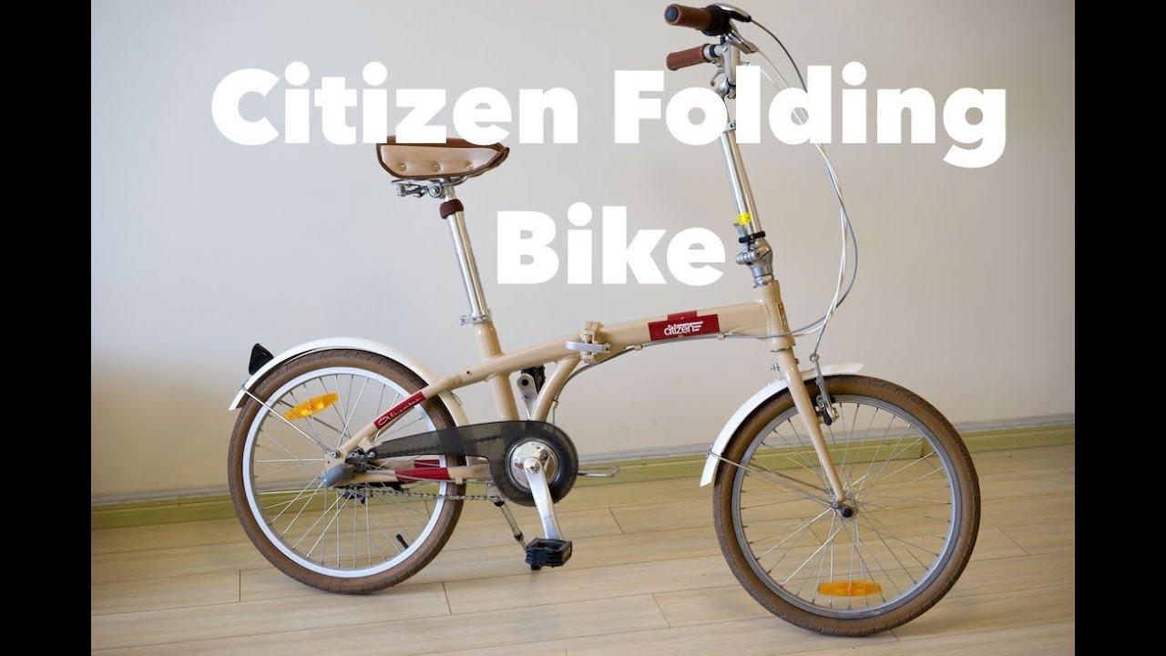 Citizen Bike 20 3 Speed Folding Cruiser Review Youtube