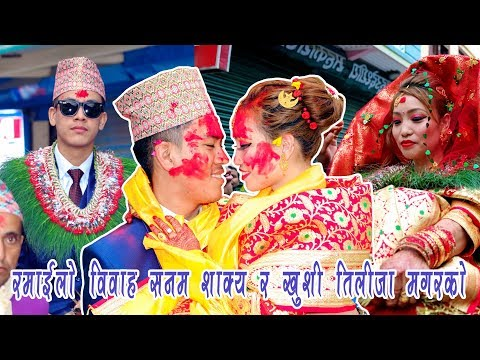 Sanam Shakya and Khushi Magar Wedding Highlight Video