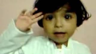 Ira 2 year old singing National Anthem India