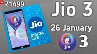 Jio Flex Phone & Jio phone 3 Specification ।। Jio Flex phone ।। Jio phone 3 price new Jio phone 5g
