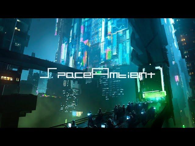 Procyon B - Citadel [SpaceAmbient]