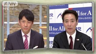 富川悠太が民進党・前原代表に聞く(17/10/22) 富川悠太 検索動画 8