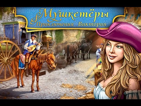 Musketeers: Victorias Quest Walkthrough