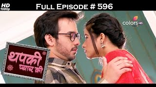 Thapki Pyar Ki - 2nd March 2017 - थपकी प्यार की - Full Episode HD