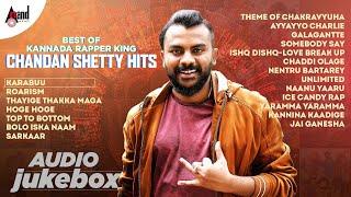 Best of {Kannada Rapper King} Chandan Shetty Hits || Kannada New Selected Audio Songs || Cs Hits