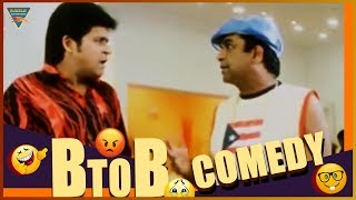 Vishwa the Heman Dubbed Movie | Ali, Bramhanandam, Nagarjuna | Non Stop Comedy | Best Comedy