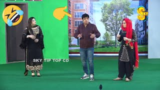 Naseem Vicky and Heer Jutt with Nigar Choudhary NEW | Stage Drama Yasso Panju Lahore Qalandar Dolly