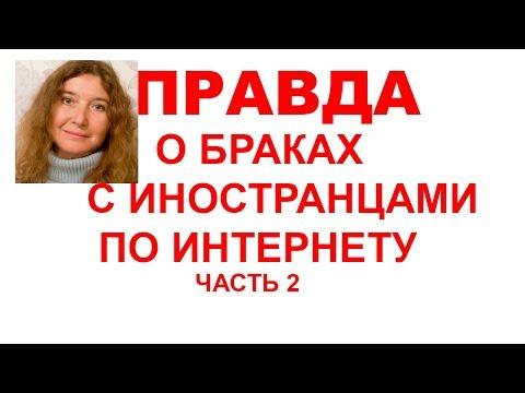 Брачное агентство РОМАНТИКА – клуб знакомств в Санкт