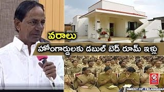 kcr speech at home guards meeting
