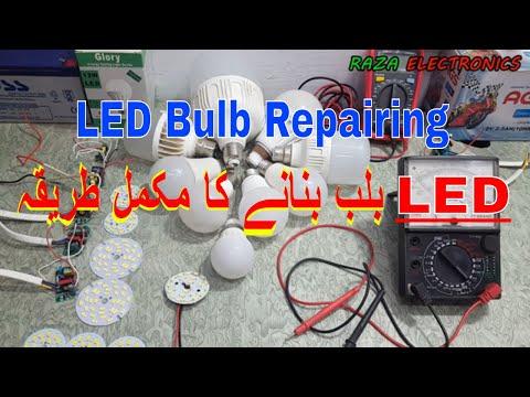 Download - Bulb video, ax ytb lv