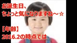 早坂ひららちゃん【プロフィール】~生年月日などは?~第2の寺田心!...