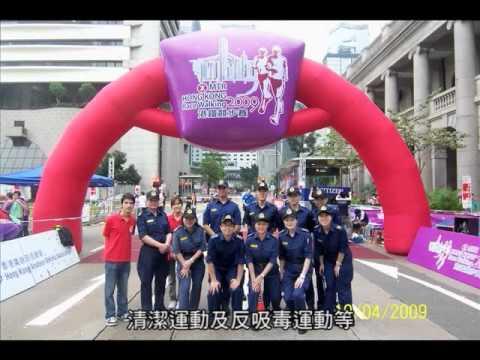 香港交通安全隊官方宣傳片 2011 (繁體版) - YouTube