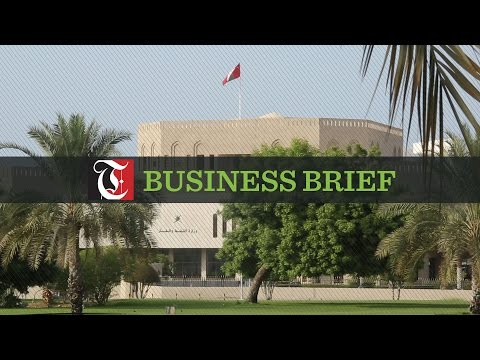 Business brief - Oman sets up office for clearing strategic projects