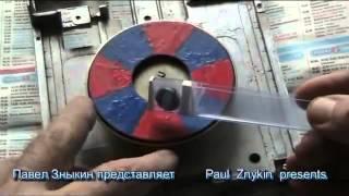 Имитация переменного поля Эпизод 15(, 2014-05-02T16:40:41.000Z)