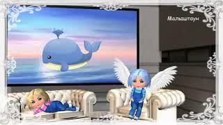 Аудиосказка про кита для хорошего сна - читает ангелочек малышка