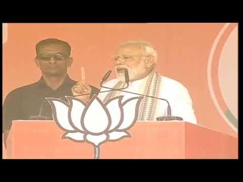 PM Shri Narendra Modi addresses public meeting in Bahraich, Uttar Pradesh : 30.04.2019