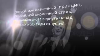 Полина Гагарина - Шагай (караоке, бэк) + ссылка mp3