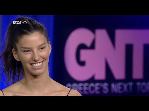 GNTM 2 | Η audition της Χαράς