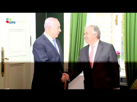 PM Netanyahu Meets UN Secretary General António Guterres