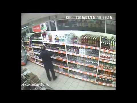 Sober Up Before Trying To Rob The Liquor Store